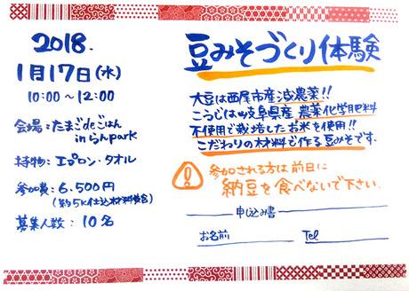 20180109_01