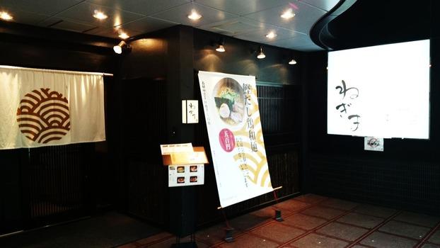 札幌さんぽ「狸のねぎまで、ワンコイン和麺」 狸小路2丁目 ねぎま