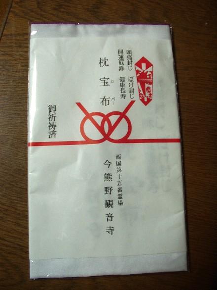 0d46653d.jpg
