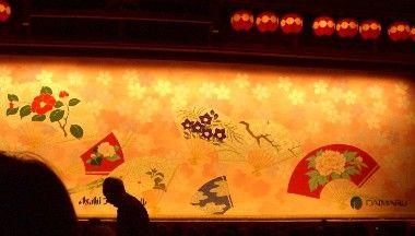 miyako_19_400.jpg
