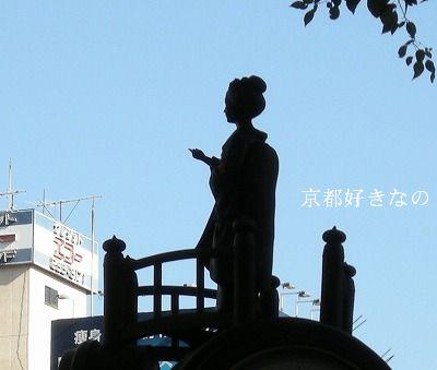 3c9b50a4.jpg