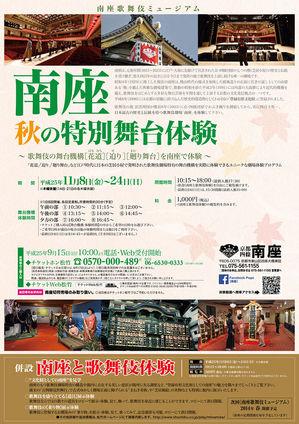 museum_201311f-thumb-300x424-11070.jpg