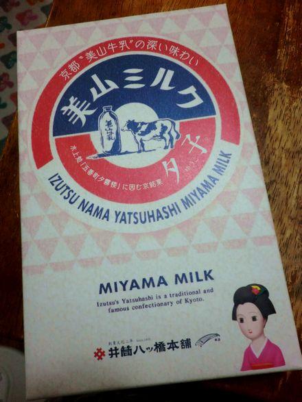miyamami1