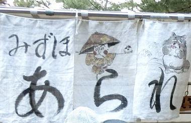 mizuho_1