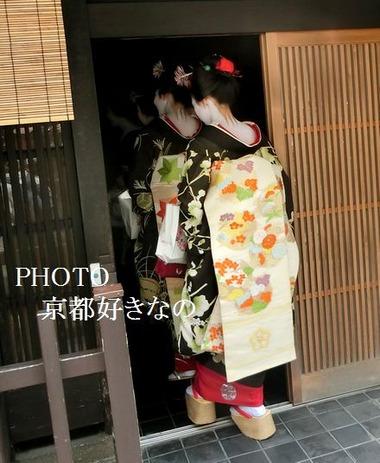 2017 haasaku_3
