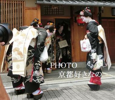 2017 haasaku_5