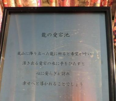 barashiryuu3