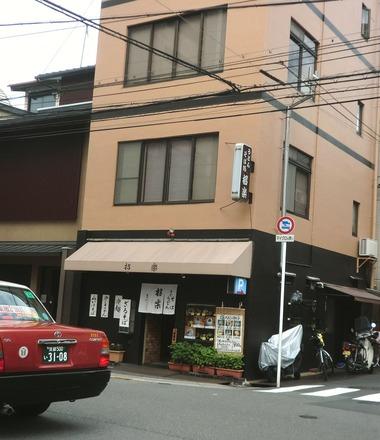 shoufuku1