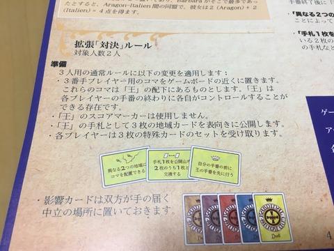 IMG_4303[1]