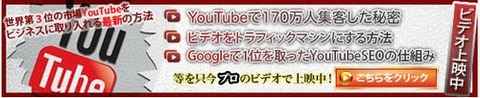 140424_バナー特権階級YouTuberクラブ