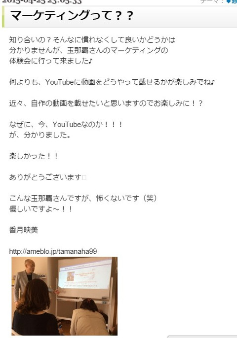 150503a_映美さんHP