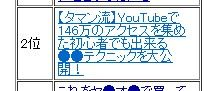 140416a_メルぞう2位