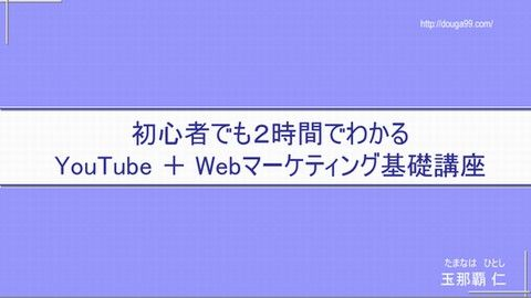 150503b_映美さんHP
