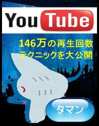 140326b_無料レポート1_146万アクセス