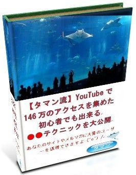 140326_3dBook