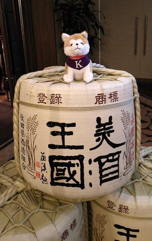 180925秋田酒2