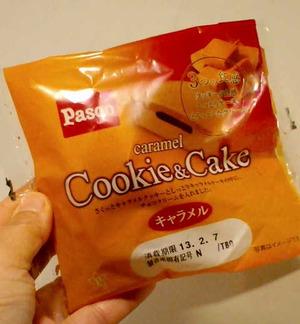130207クッキーケーキキャラメル1