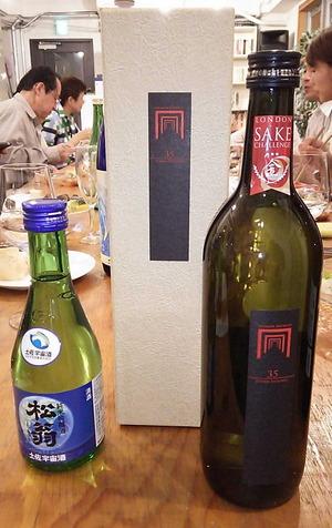 170617日本酒イタリアン3