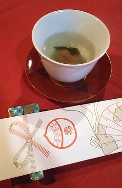 190101大福茶