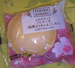 180410桜パンケーキ1