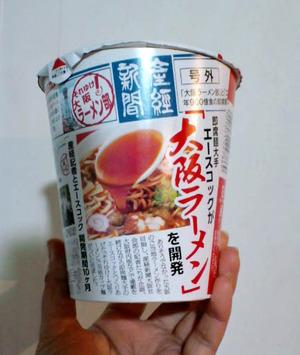 120209大阪ラーメン1