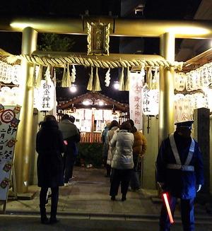 170202御金神社