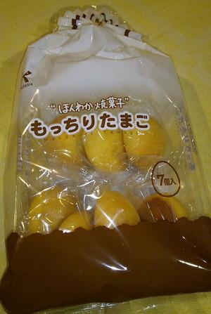 160509玉子パン1