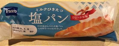 210707ミルク塩パン1