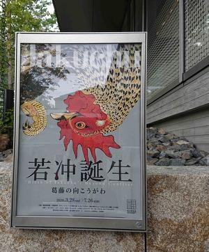 200701嵐山7