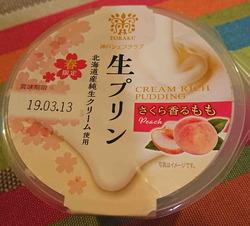 190308桜桃プリン