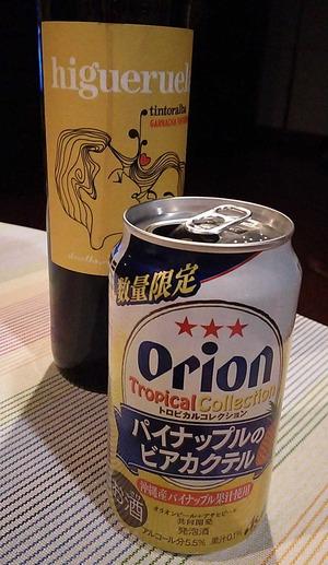 180612オリオンパインビール