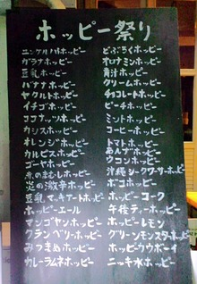 091018野毛14