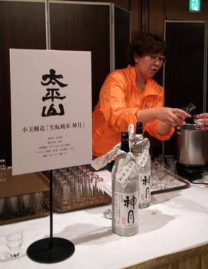 170928秋田酒7