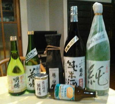 190505東海酒