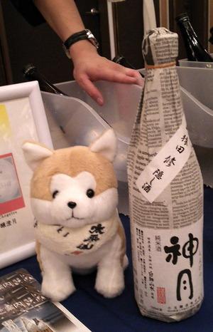 180925秋田酒5