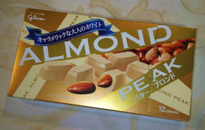 160207アーモンドチョコ1