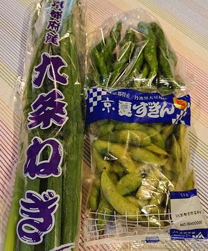200731あじわいリモート料理教室7