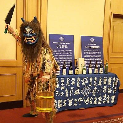 170928秋田酒1