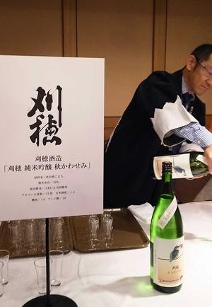 170928秋田酒6