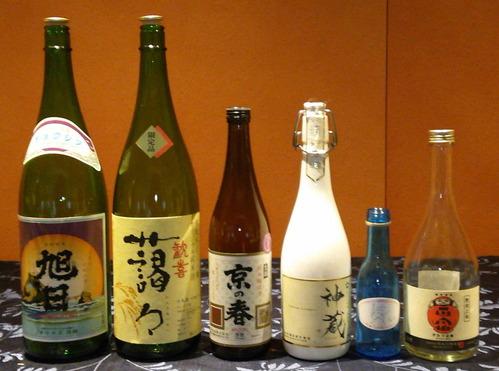 170208日本酒セミナー2