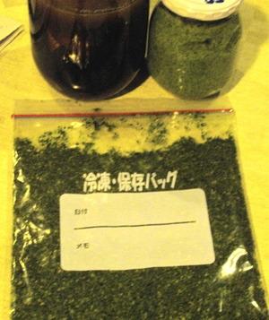 131228ポン酢・ぬた味噌・ジェノベーゼ