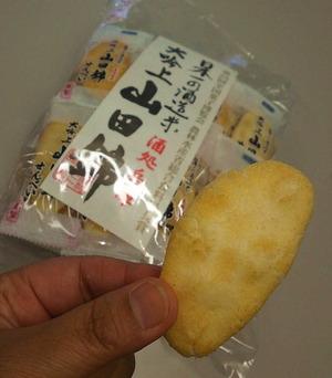 170625山田錦煎餅
