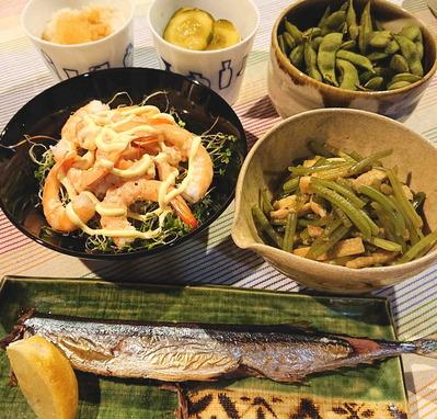 210826初秋刀魚