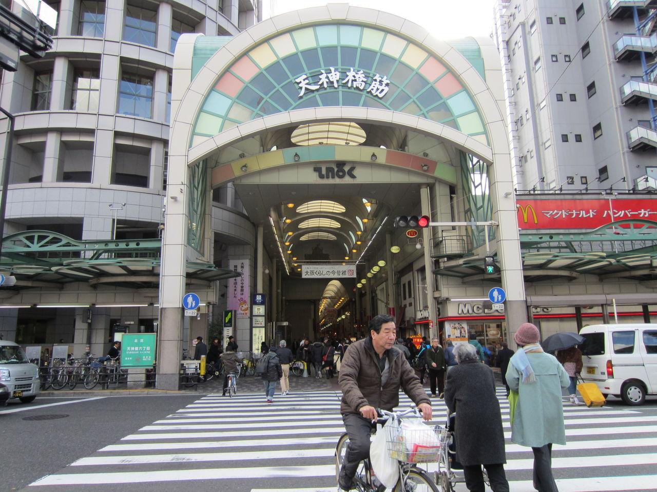 Bilderaufh Ngung 天神橋筋商店街 大阪城 tamanegirunnersのブログ