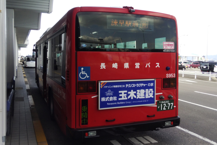 201001x4_008
