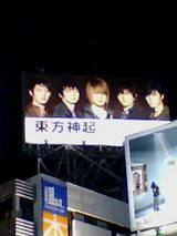 渋谷の看板