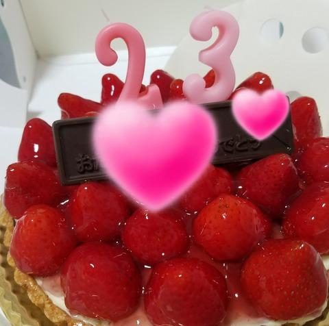 お誕生日❤