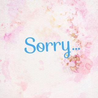 すみません
