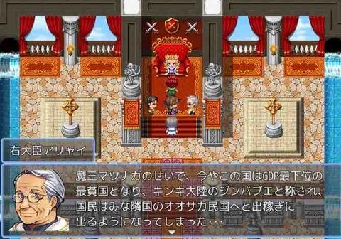 奈良のゲーム
