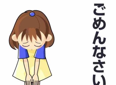 11月26日お休み☆